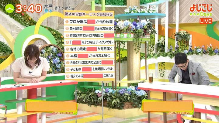2020年07月09日森香澄の画像02枚目