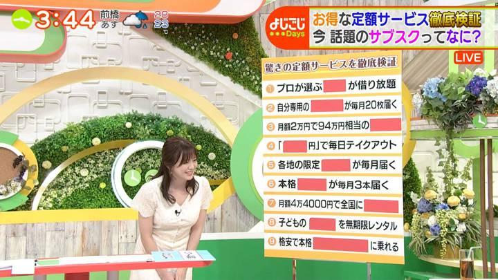 2020年07月09日森香澄の画像09枚目