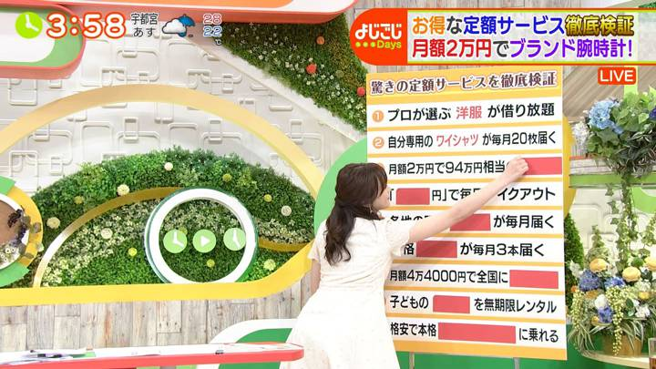 2020年07月09日森香澄の画像15枚目