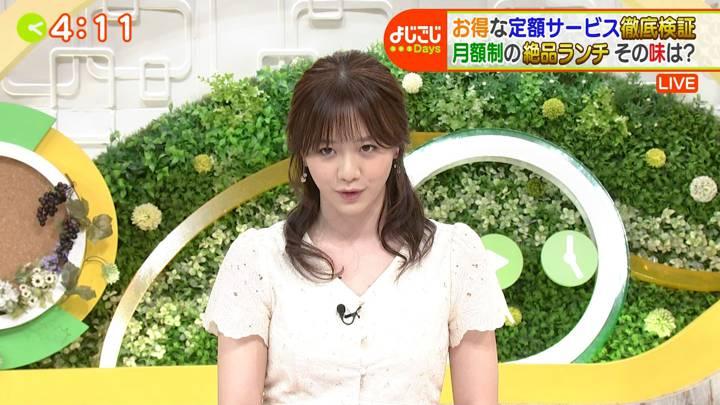 2020年07月09日森香澄の画像19枚目