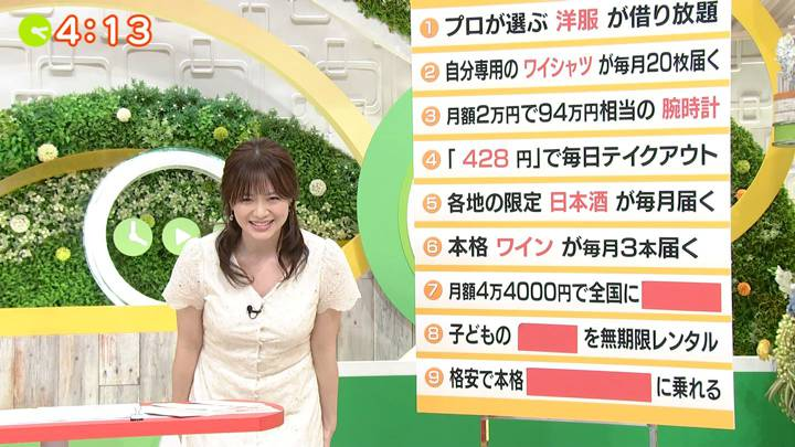 2020年07月09日森香澄の画像20枚目