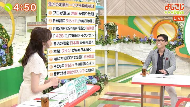 2020年07月09日森香澄の画像28枚目