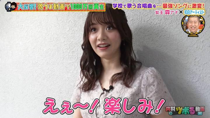 2020年07月14日森香澄の画像03枚目