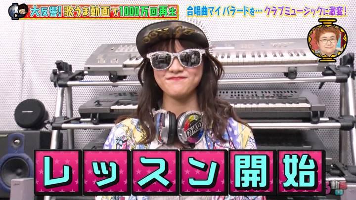 2020年07月14日森香澄の画像09枚目