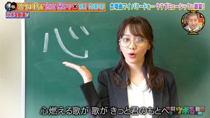 2020年07月14日森香澄の画像19枚目