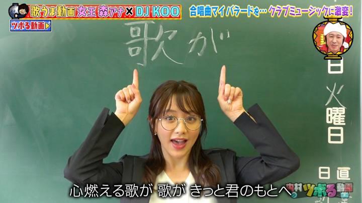 2020年07月14日森香澄の画像21枚目
