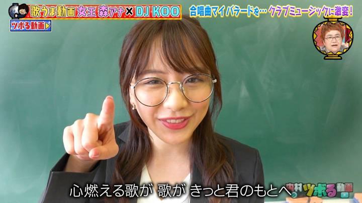 2020年07月14日森香澄の画像22枚目