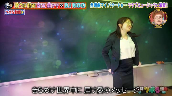 2020年07月14日森香澄の画像25枚目
