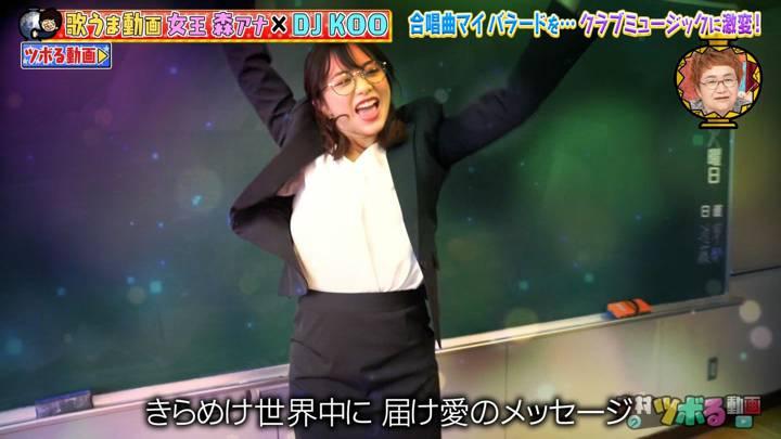 2020年07月14日森香澄の画像29枚目