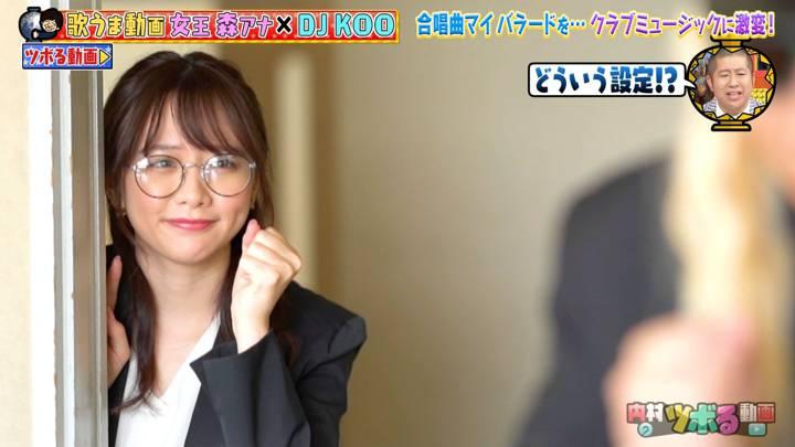 2020年07月14日森香澄の画像31枚目