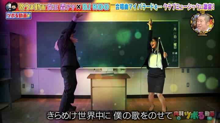 2020年07月14日森香澄の画像34枚目