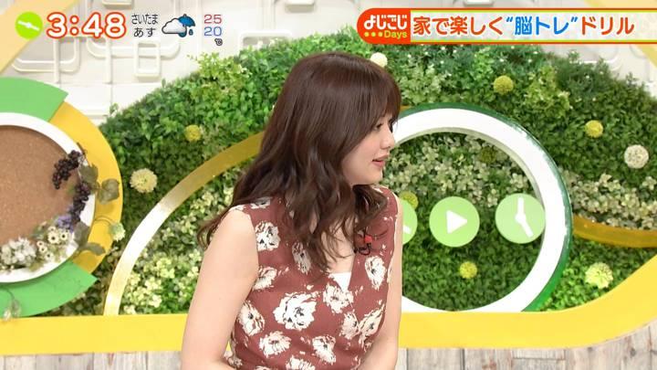 2020年07月16日森香澄の画像08枚目