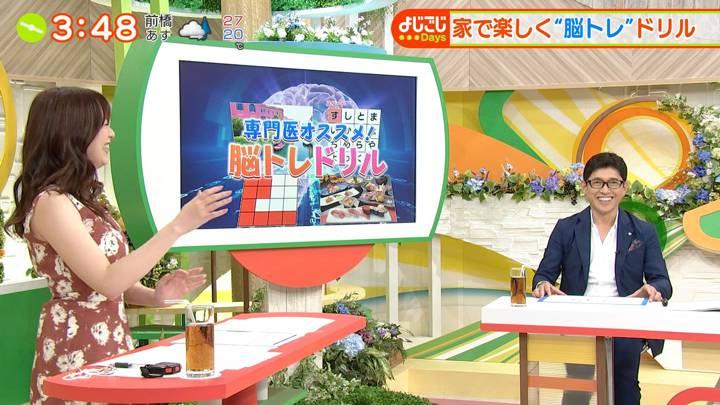 2020年07月16日森香澄の画像09枚目
