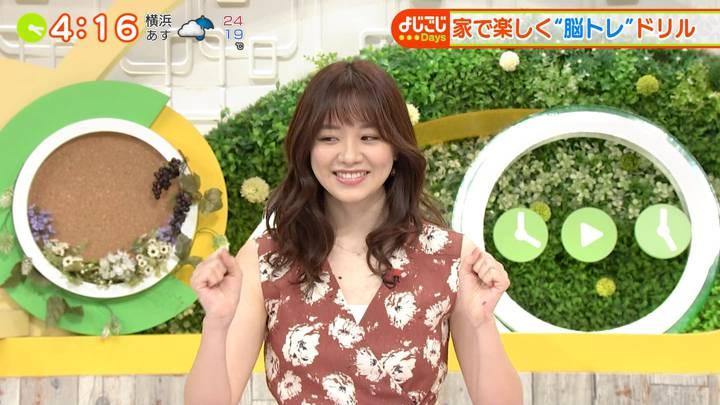 2020年07月16日森香澄の画像16枚目