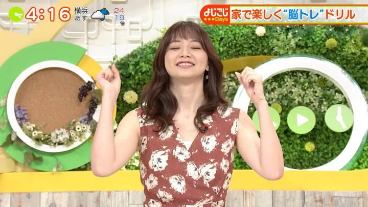 2020年07月16日森香澄の画像17枚目