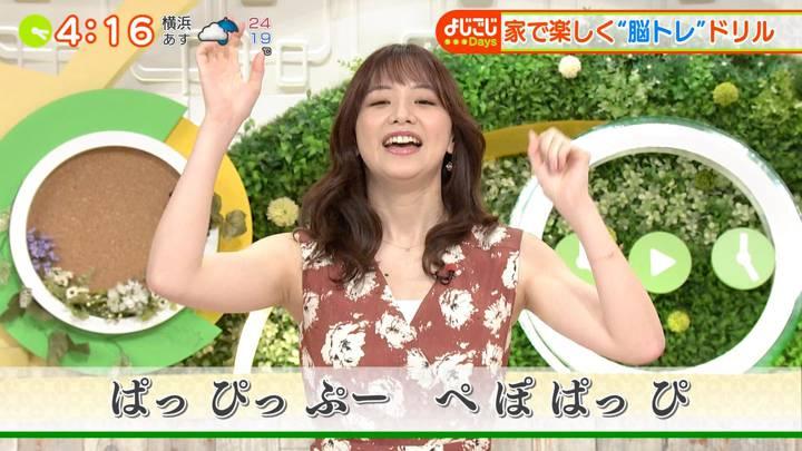 2020年07月16日森香澄の画像19枚目