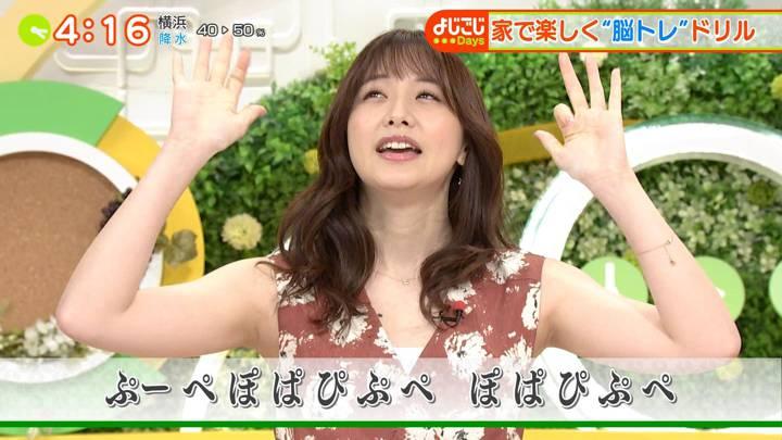 2020年07月16日森香澄の画像23枚目
