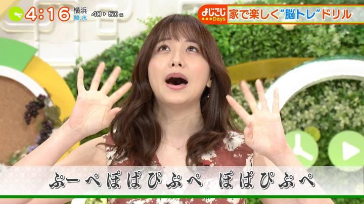 2020年07月16日森香澄の画像24枚目