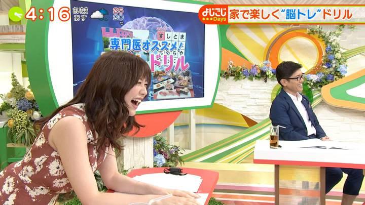 2020年07月16日森香澄の画像33枚目