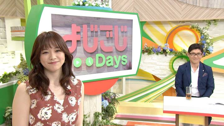 2020年07月16日森香澄の画像39枚目