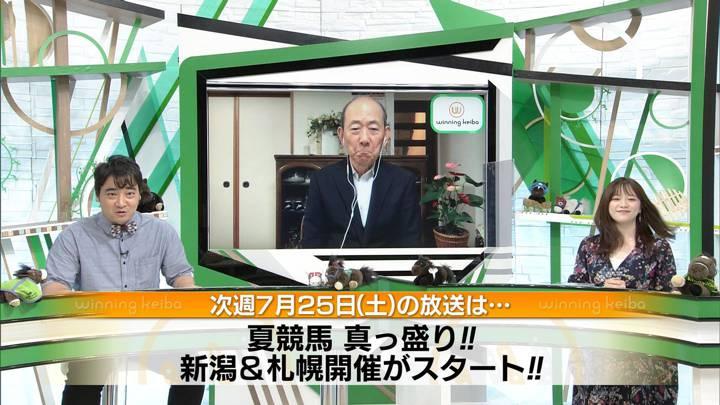 2020年07月18日森香澄の画像24枚目
