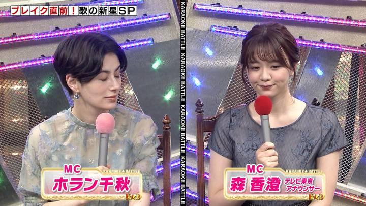 2020年07月19日森香澄の画像02枚目