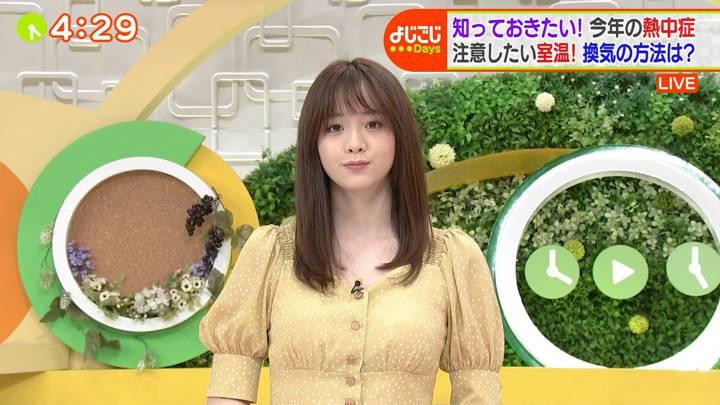 2020年07月23日森香澄の画像22枚目
