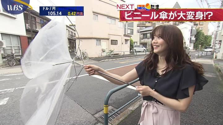 2020年07月27日森香澄の画像01枚目