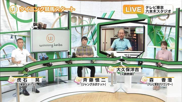 2020年08月01日森香澄の画像01枚目