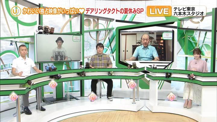 2020年08月01日森香澄の画像15枚目