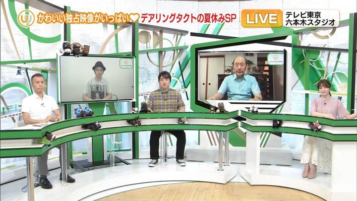 2020年08月01日森香澄の画像18枚目