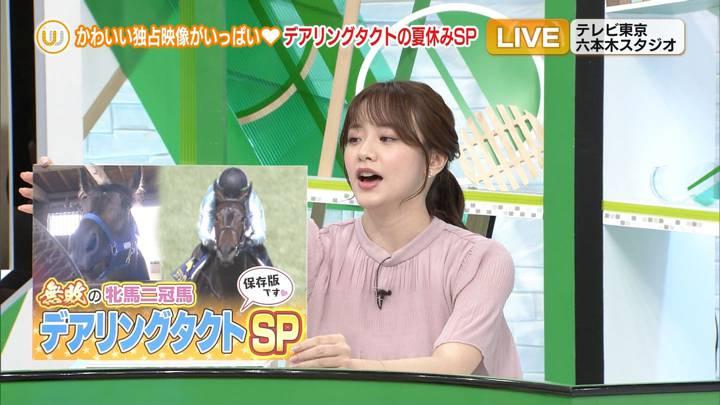 2020年08月01日森香澄の画像19枚目