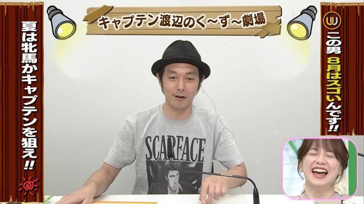 2020年08月01日森香澄の画像21枚目