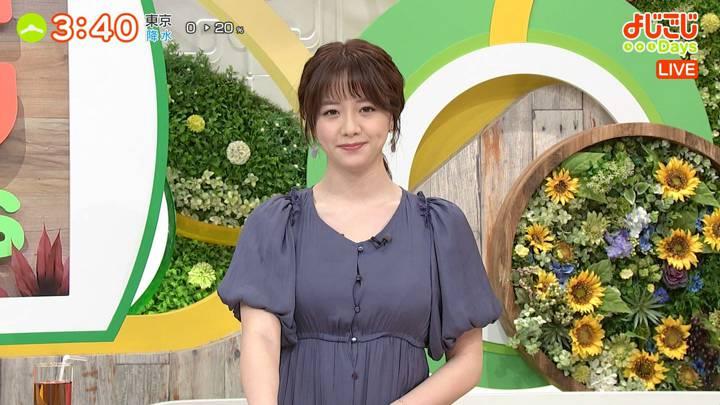 2020年08月06日森香澄の画像03枚目