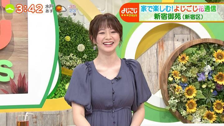 2020年08月06日森香澄の画像05枚目