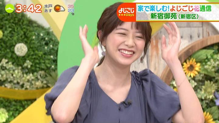 2020年08月06日森香澄の画像06枚目