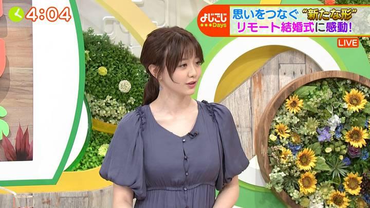 2020年08月06日森香澄の画像12枚目