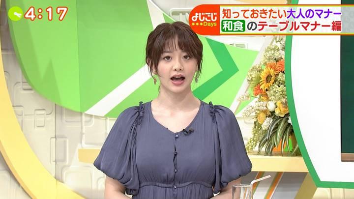2020年08月06日森香澄の画像21枚目