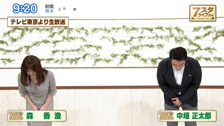 2020年08月07日森香澄の画像02枚目