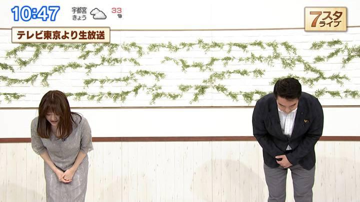 2020年08月07日森香澄の画像11枚目