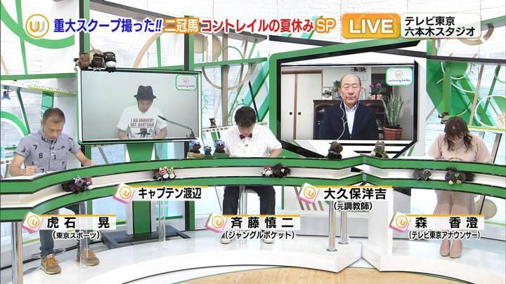 2020年08月08日森香澄の画像13枚目