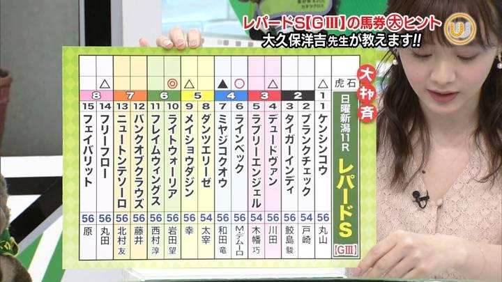 2020年08月08日森香澄の画像31枚目