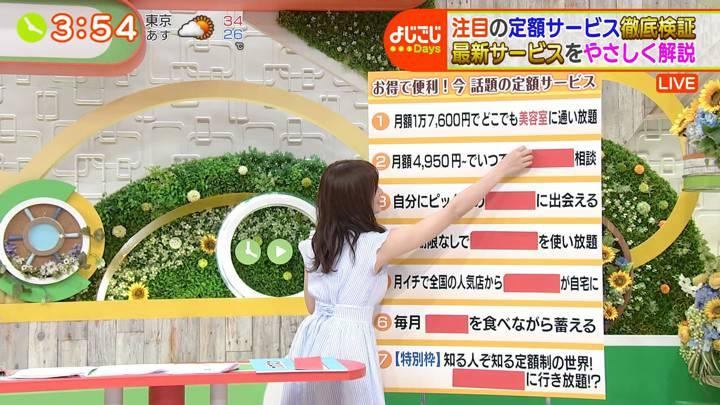 2020年08月13日森香澄の画像13枚目