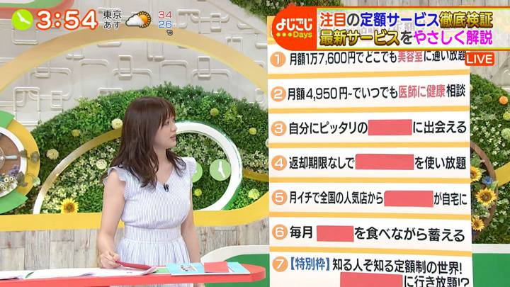 2020年08月13日森香澄の画像14枚目