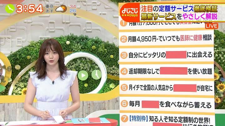 2020年08月13日森香澄の画像15枚目