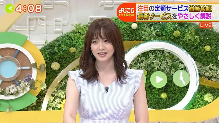 2020年08月13日森香澄の画像19枚目