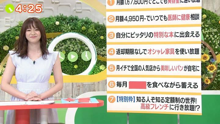 2020年08月13日森香澄の画像25枚目