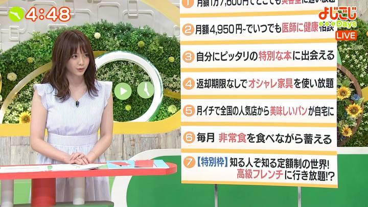 2020年08月13日森香澄の画像31枚目