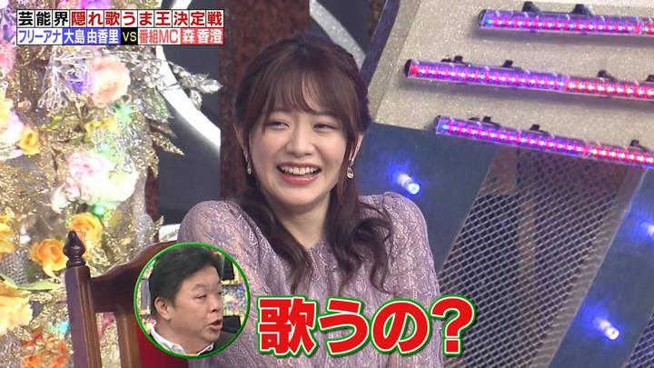 2020年08月16日森香澄の画像01枚目