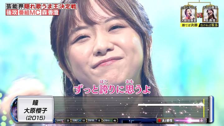 2020年08月16日森香澄の画像34枚目